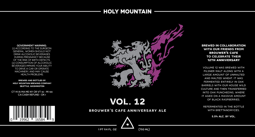 Saturday, March 25th, Brouwer's 12th Anniversary with Holy Mountain and National Orval Day!